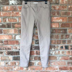 ⭐️2/$14 JEAN SALE ⭐️ Artisan skinny jean